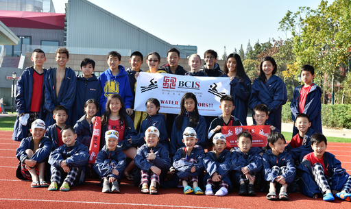 Bcis swim team achieves greatness news page beijing - Pool school 123 ...
