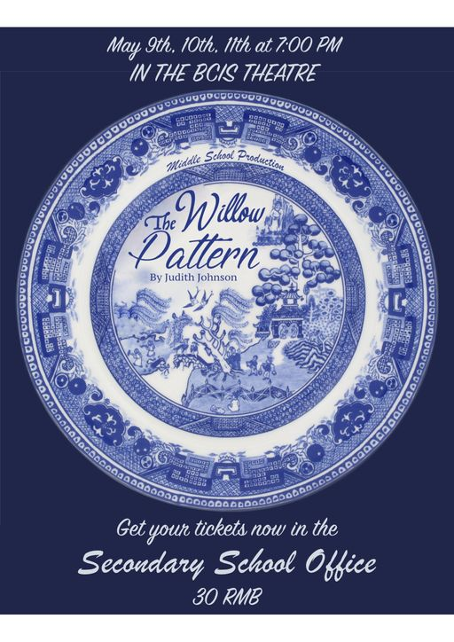 Middle School Production: The Willow Pattern