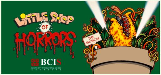 "SS Musical ""Little Shop of Horrors"" - Get Your Tickets!"